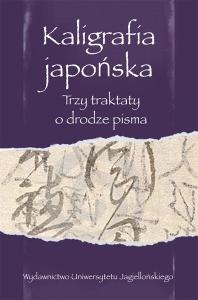 """""""Kaligrafia japońska. Trzy traktaty o drodze pisma"""", przekład, oprac. i komentarz Anna Zalewska"""